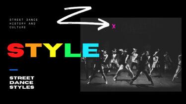 styledance-streetdanceinfo-2021